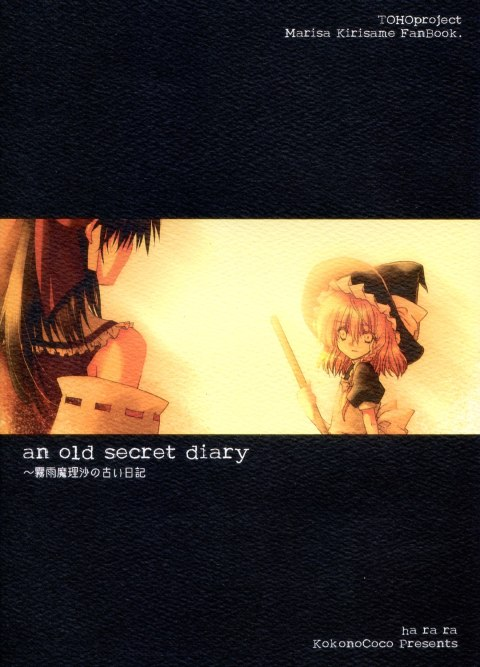 Ha ra ra - an old secred diary